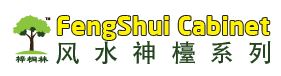 Malaysia Feng Shui, Feng Shui Products, Feng Shui Items in Kuala Lumpur, KL