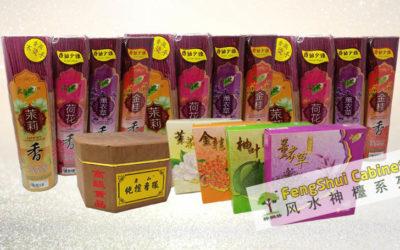 Malaysia Joss Stick | Incense Sticks Supplier in Kuala Lumpur, KL