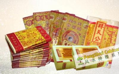 Joss Paper | Joss Money | Ghost Money in Kuala Lumpur, KL