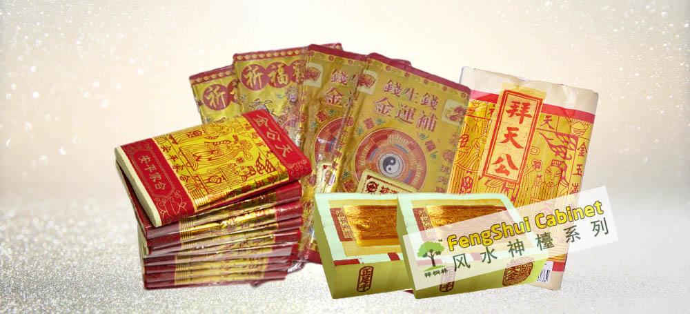 Joss Paper   Joss Money   Ghost Money in Kuala Lumpur, KL